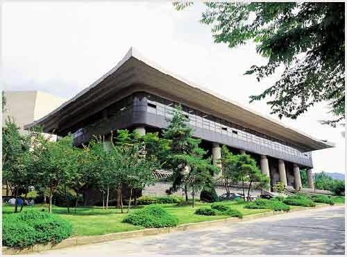 Seoul National University (SNU) Exchange Program – Universitas Gadjah Mada (UGM)