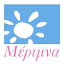 ΜΕΡΙΜΝΑ