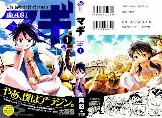 Манга  Маги - Лабиринт Магии / Magi - Labyrinth of Magic