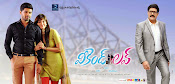Weekend Love Movie Wallpapers and Posters-thumbnail-5