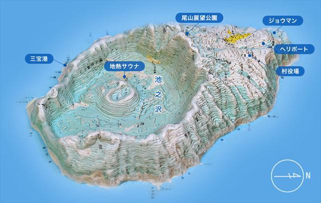 退職教授の見果てぬ夢: 青ヶ島