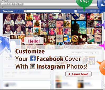 تطبيق يمكنك تحويل صورك غلاف
