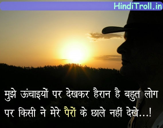 Pictures Of Wallpaper For Facebook With Quotes In Hindi