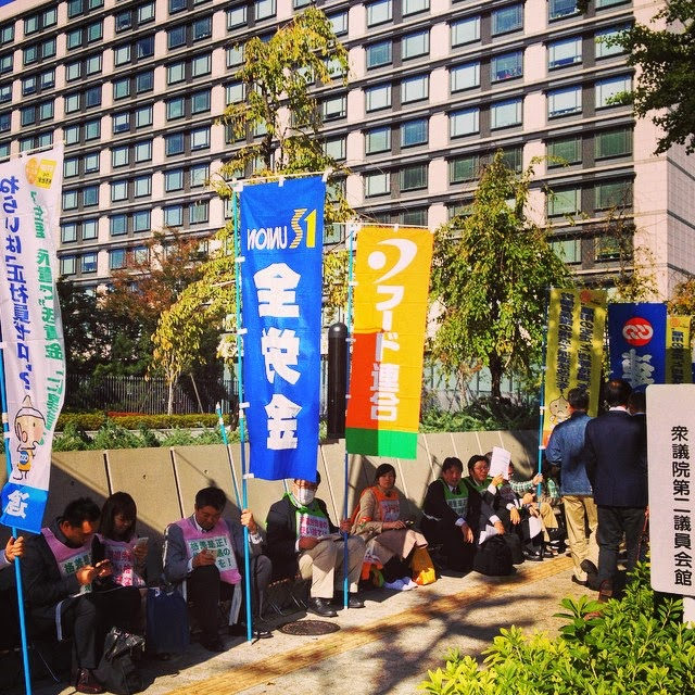 JTUC sit-in protest outside the Japanese Diet Upper House, Nagatacho, Tokyo.