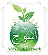http://4.bp.blogspot.com/-zRfIeAV9LAQ/T-QJkcc2rNI/AAAAAAAAEzg/M-zNZNmaiWQ/s1600/aswaja.jpg