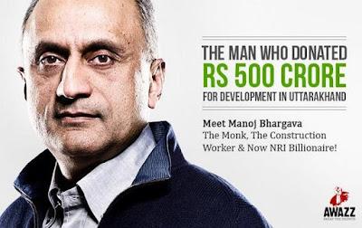 Sosok Manoj Bhargava Billions in Change - Pengusaha Mulia