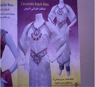 Download Anikanet: robe kabyle de magazine kahina collection 2
