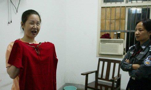 Napi Wanita Di China | Terasing.com