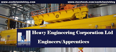 Apprentices/Engineers Job 2016