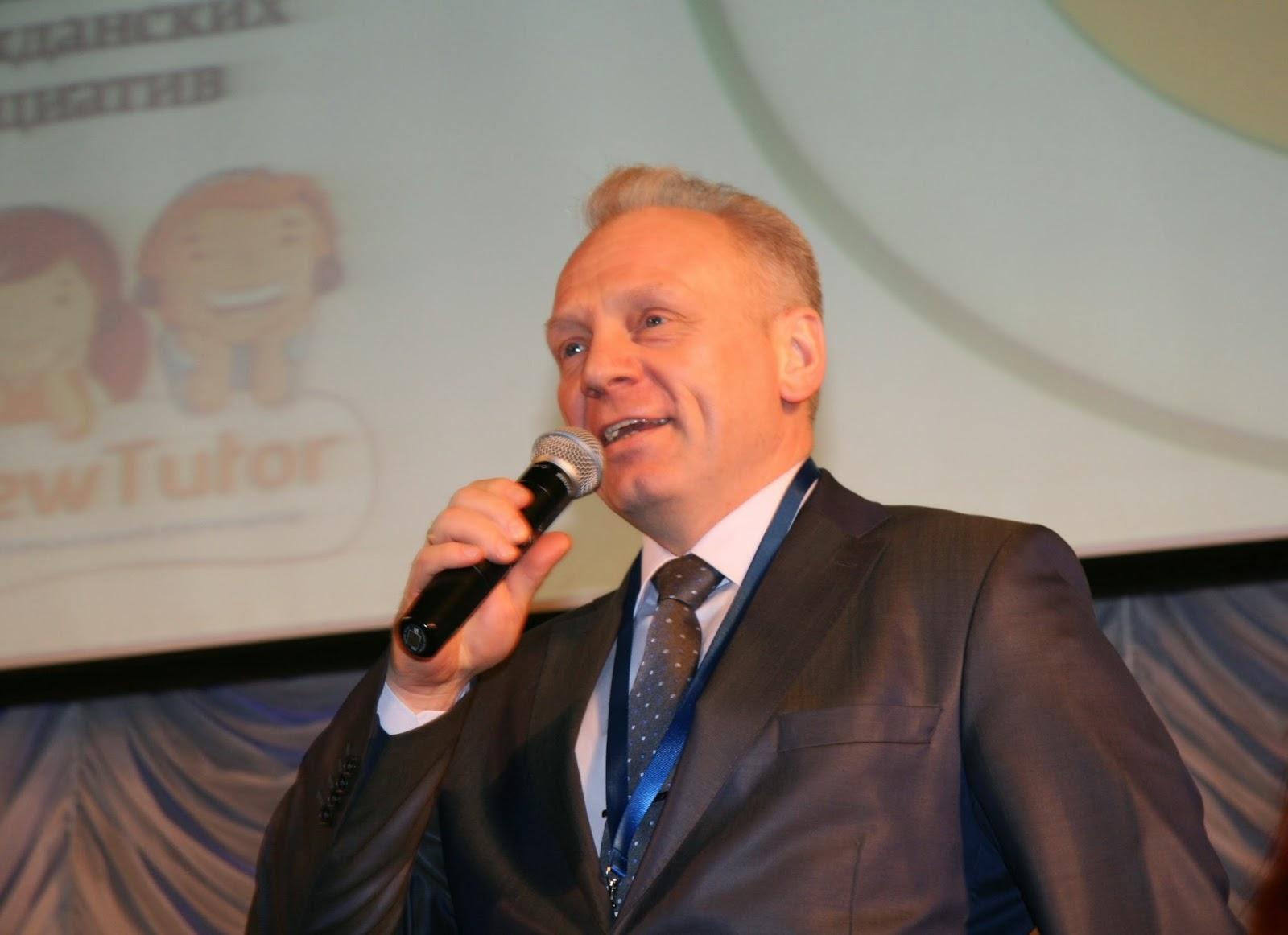 Колин Андрей Геннадьевич