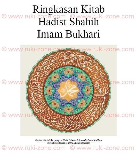 Ringkasan Kitab Hadits Shahih Imam Bukhari
