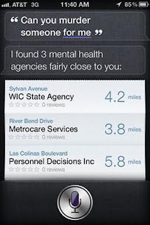 остроумная Siri