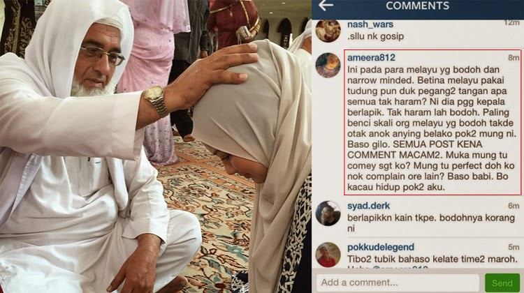 Gambar Neelofa Dikritik Peminat Adik Mengamuk di Instagram