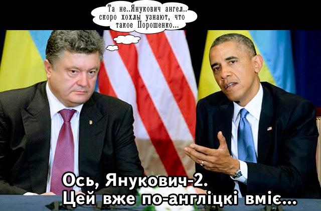 Обама призвал Путина к диалогу с новым президентом Украины - Цензор.НЕТ 1265