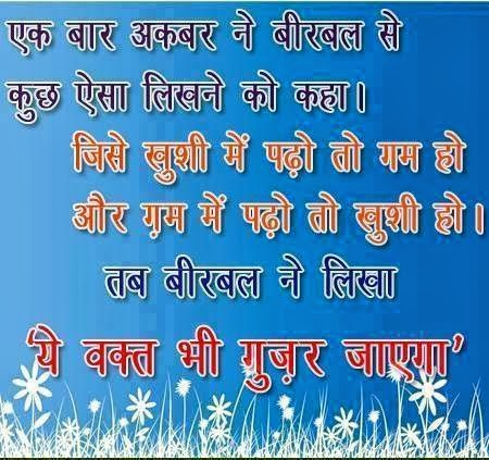 ShivPratap Great thoughts: Great Thoughts in Hindi