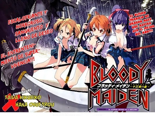 [DD][MF] Bloody Maiden: Juusanki no Shima 2 LINKS ESPAÑOL Sin categoría