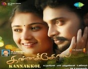 [Mp3] Kannakkol (2014) Tamil Audio Download