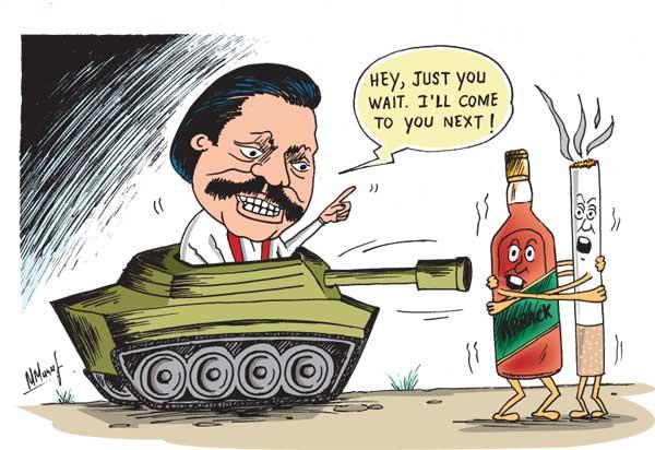 දනුක සොන් දනුක සූන් Danuka zone Cartoon Mahinda rajapaksha Sri lanka Prasident