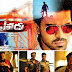 Yevadu (2014) Full Movie Watch Online Free | Ram Charan, Shruti Hassan, Kajal Agarwal