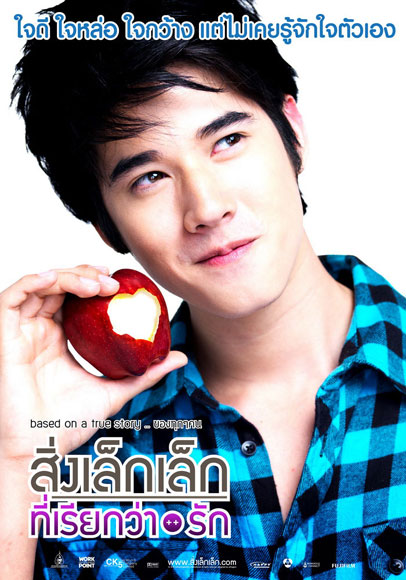 mario maurer girlfriend. Mario Maurer as Shone.