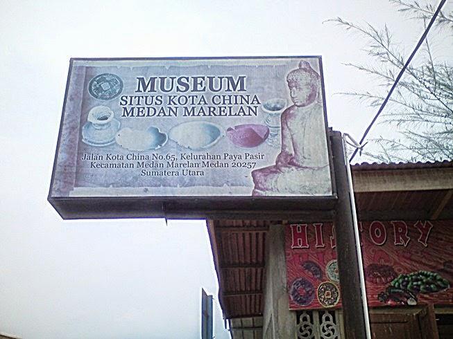 Museum Situs Kota Cina Medan