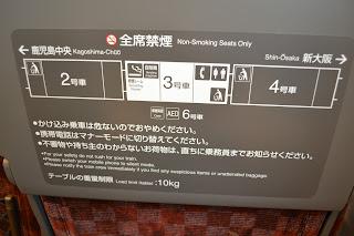 sala de fumadores en el tren