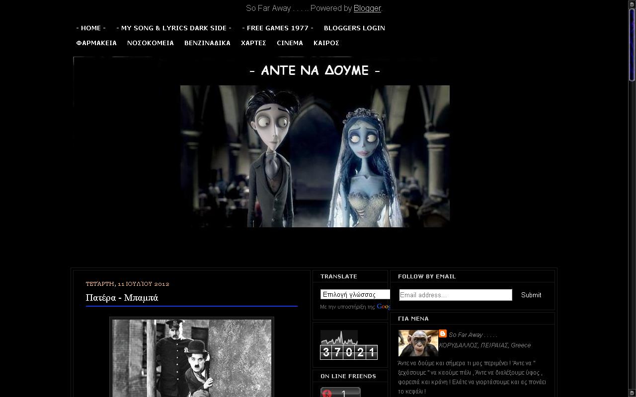 http://korydallos1977.blogspot.gr/