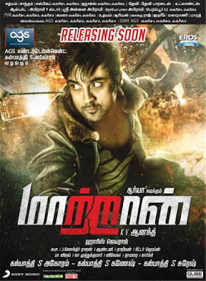 Maattrraan 2012 Hindi Dual Audio 480p BRRip 500MB bollywood tamil movie Maattrraan hindi dubbed dual audio 300mb hindi tamil languages 480p hdrip brrip free download or watch online at world4ufree.be