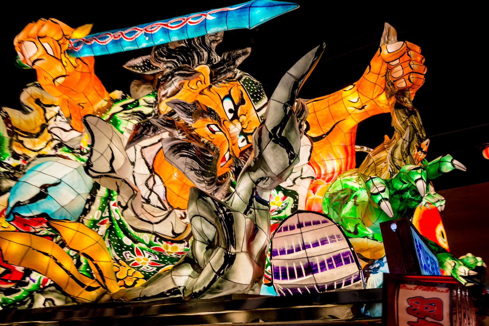 羽衣ねぶた祭り、ねぶたの写真