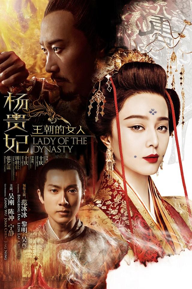 poster Dương Quý Phi - Người Phụ Nữ Của Vương Triều
