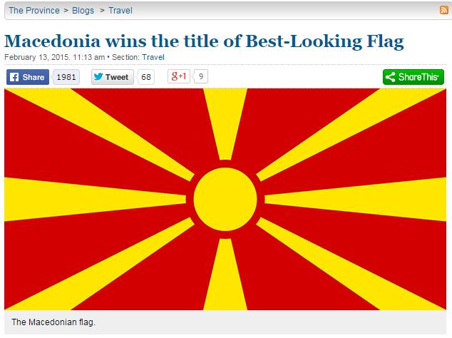 nachrichten mazedonien