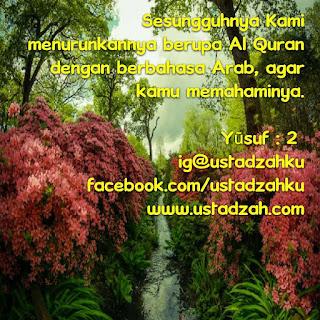 motivasi islam islamic, islamic quotes