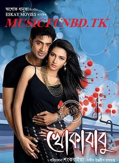 Khokababu Movie Mp3| Khokababu Bengali Songs Download[2011]