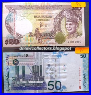 Malaysia 8th Series Replacement RM50