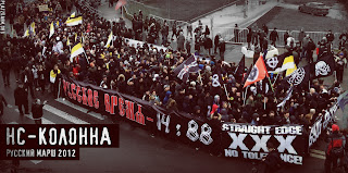 Русский Марш 2012, НС колонна. Баннер Straight Edge No Tolerance