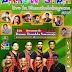 ARROW STAR LIVE IN SHANTHALOKAGAMA 2014