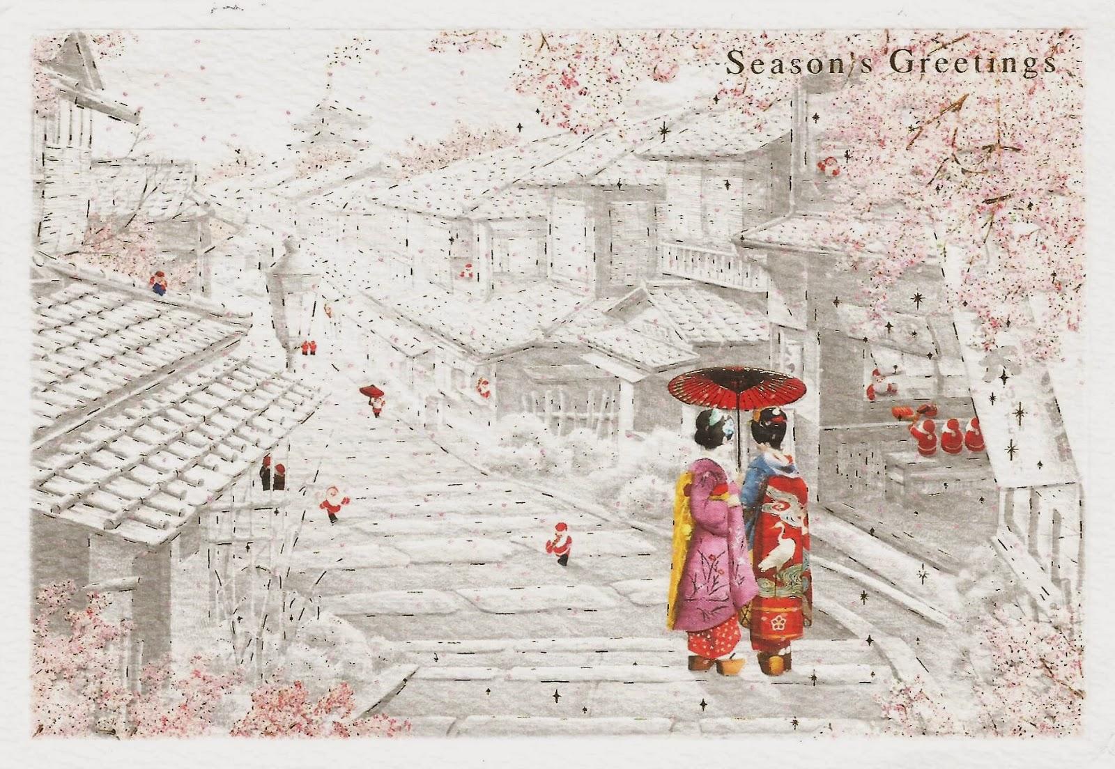 Postcards on my wall seasons greetings japan seasons greetings japan m4hsunfo