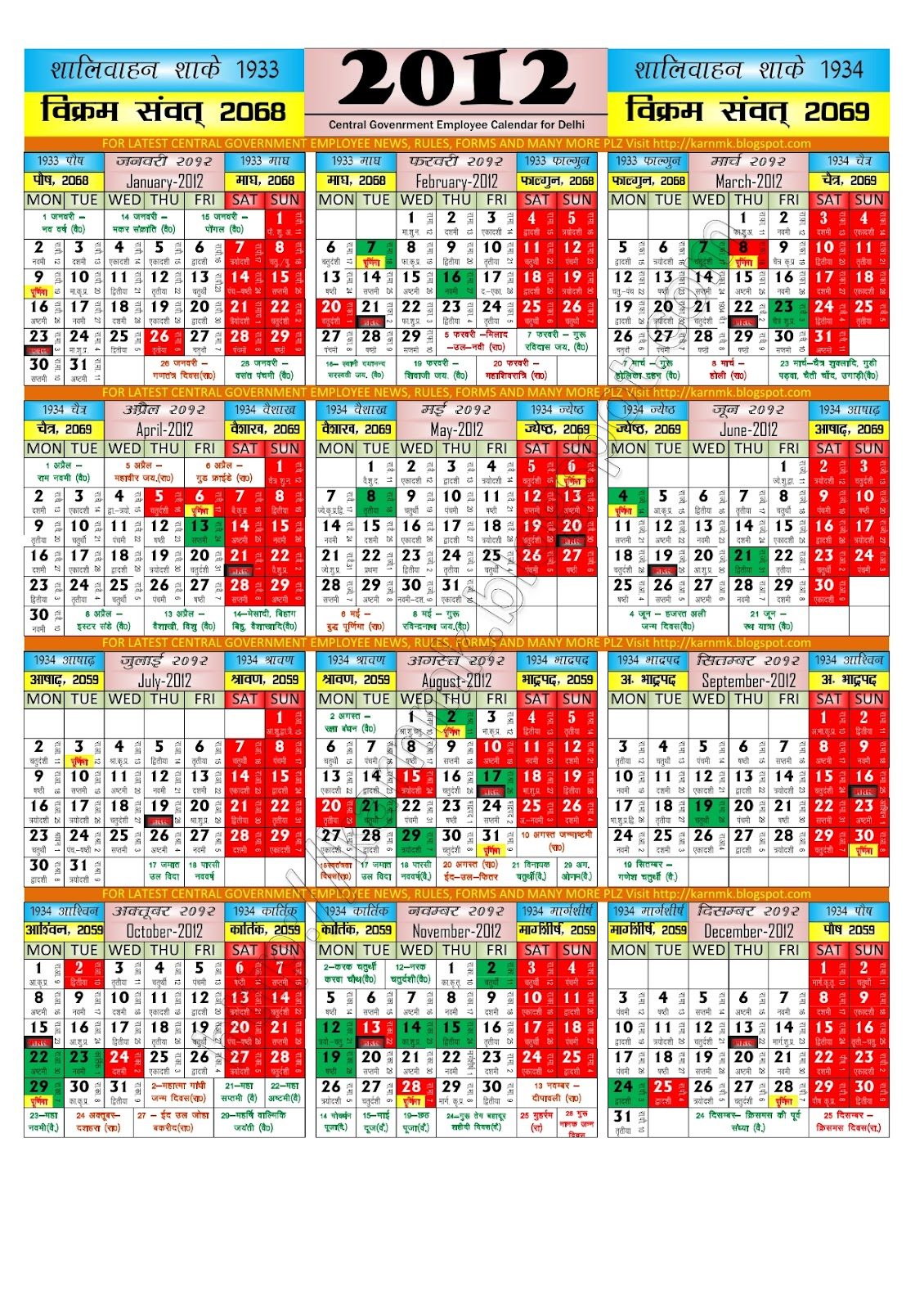calendar for central government offices delhi central government
