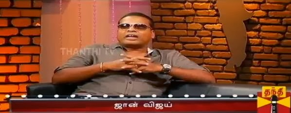 Thenali Darbar – John Vijay 06.11.2013 Thanthi TV