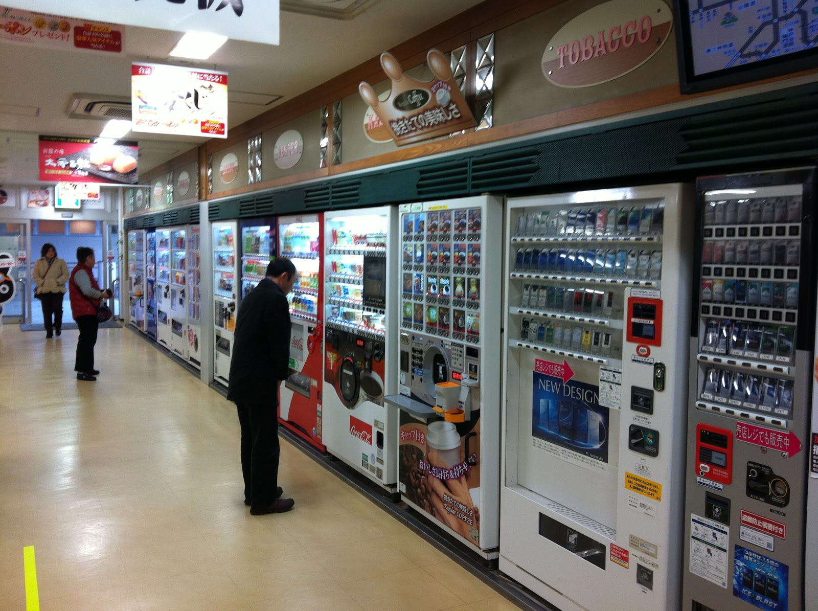 Our Man In Japan: The Truth About Japanese Vending Machines