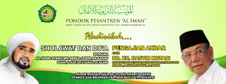 Al Iman Bulus Bersholawat Habib Syech
