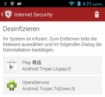 ' ' from the web at 'http://4.bp.blogspot.com/-zVczlHhLL20/U6AGDUYHXMI/AAAAAAAAcFA/C-gwPRN20Bw/s1600/chinese-mobile-virus.png'