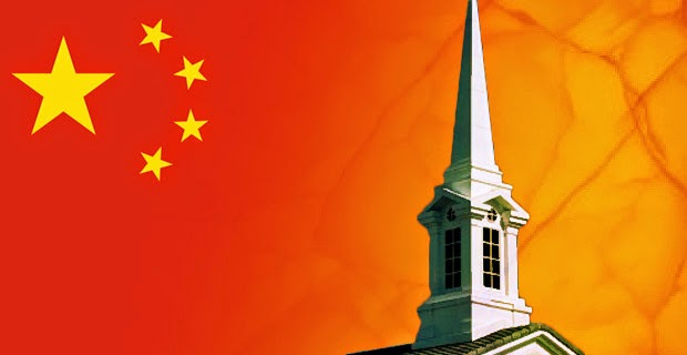 Chinese Communists Create their own Version of Christianity