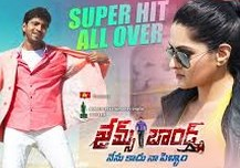 James bond 2015 Telugu Movie Watch Online