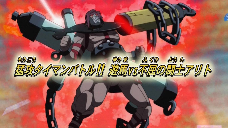 Yu-Gi-Oh! - Manga - Otakuteca