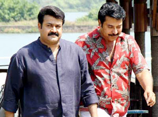 Mammootty and Mohanlal together photos