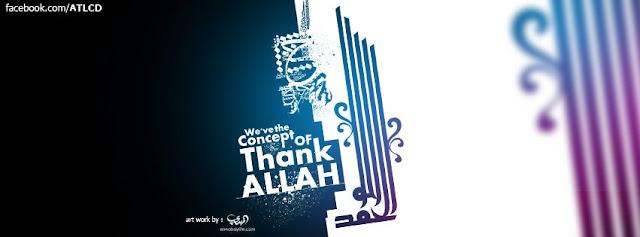 """25     تصميم انجليزي"""" لغلاف فيس بوك """"الشكر لله"""""""