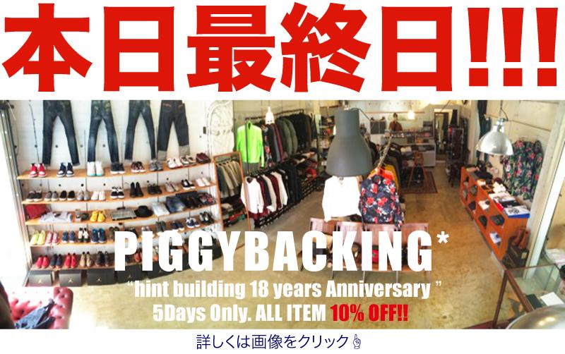 http://nix-c.blogspot.jp/2015/03/blog-post_23.html