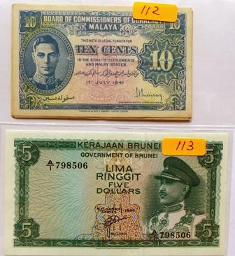 Brunei $5 A/1 798506 1967 (1st prefix no)