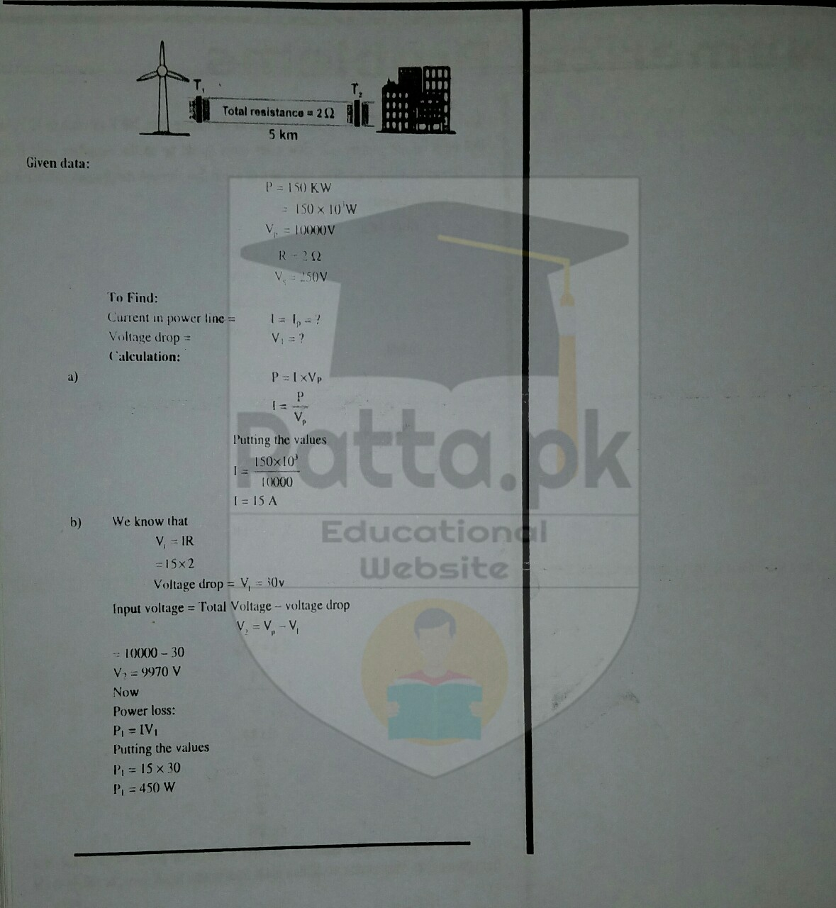 10th physics chapter 15 numerical problems matric physics notes 10th physics chapter 15 numerical 3